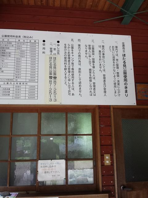 16-07-09-09-52-04-638_photo.jpg